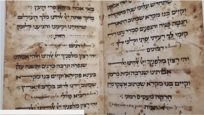 Qui a renversé du miel sur ce manuscrit du XVIIIe siècle?