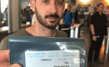 Israël: il change son nom en Etoile Michelin