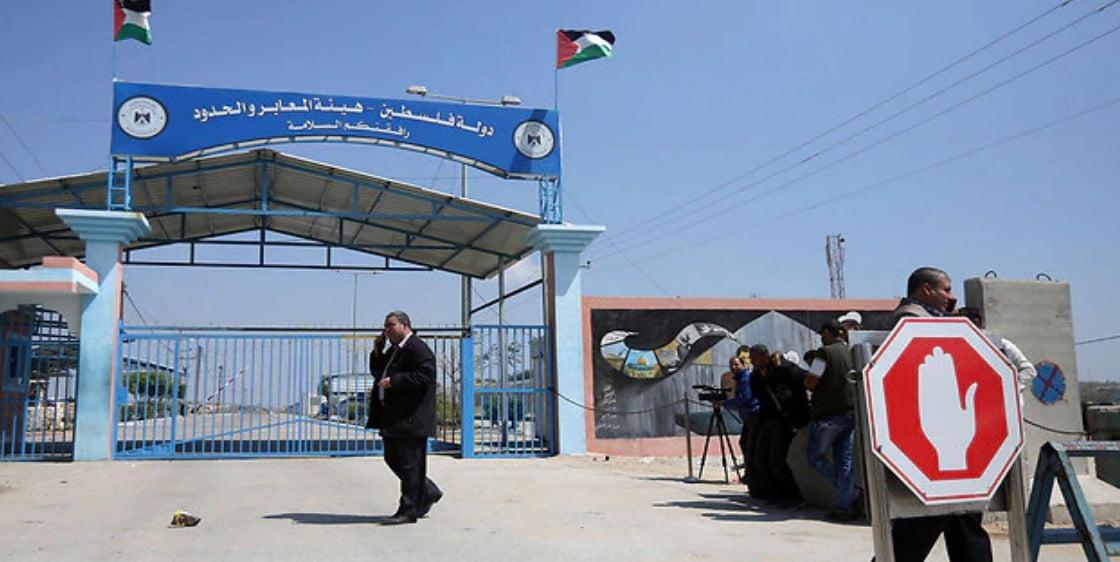 Israël a fermé mercredi le poste-frontière d'Erez dans le nord de la bande de Gaza