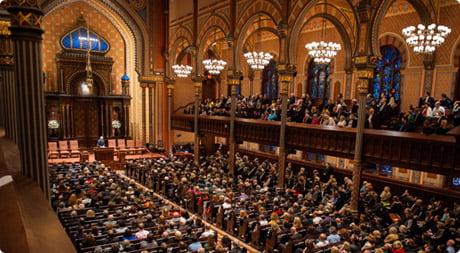 Israël: À faire et à ne pas faire, le guide complet pour les laïcs à la synagogue