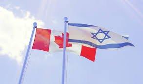 Le Canada voit un grand potentiel dans les relations avec Israël