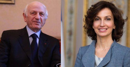 Audrey Azoulay, fille d'André Azoulay, conseiller du roi du Maroc
