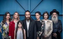 Un musée national français organise la Semaine de la télévision israélienne