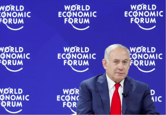 Israël nommé 20ème pays plus compétitif au monde