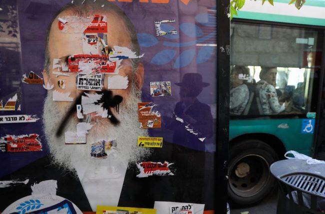 Les élections israéliennes font apparaître la laideur de la politique