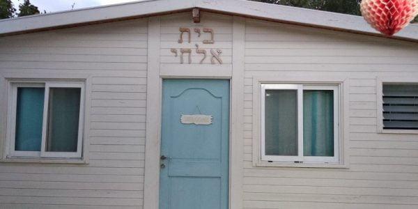 Beit El'hai
