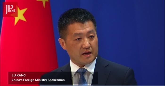 Les abus d'Interpol – de la Chine aux Palestiniens