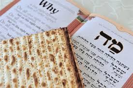 Ma Nishtana chantée lors de la Pâque, qui demande en quoi le dîner du seder est différent d'un repas ordinaire.