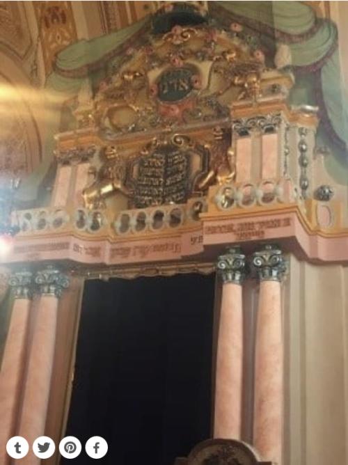 L'Arche Sainte reconstruite Photo: Yaakov Maor