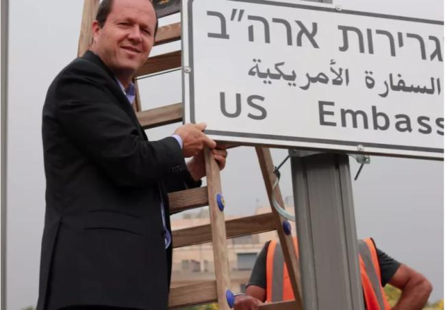 Israël: le projet d'expulsion de l'UNRWA pourrait poser des problèmes juridiques