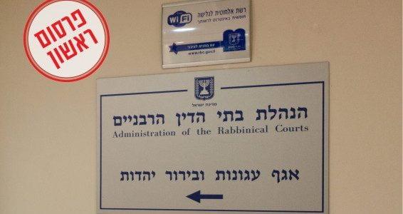 Israël: un homme autorisé à prendre une seconde épouse