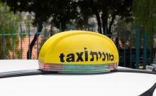 Israël: un taxi facture 800 shekel pour une course Ben Gurion/Jérusalem