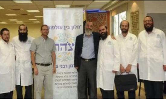 L'association rabbinique nationale-religieuse Tzohar 370. (crédit photo: Yossi Zliger)
