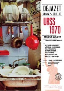 URSS 1970 de Macha Orlova