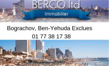 Tel-Aviv Bograchov, Ben-Yehuda Sydney Koskas immobilier