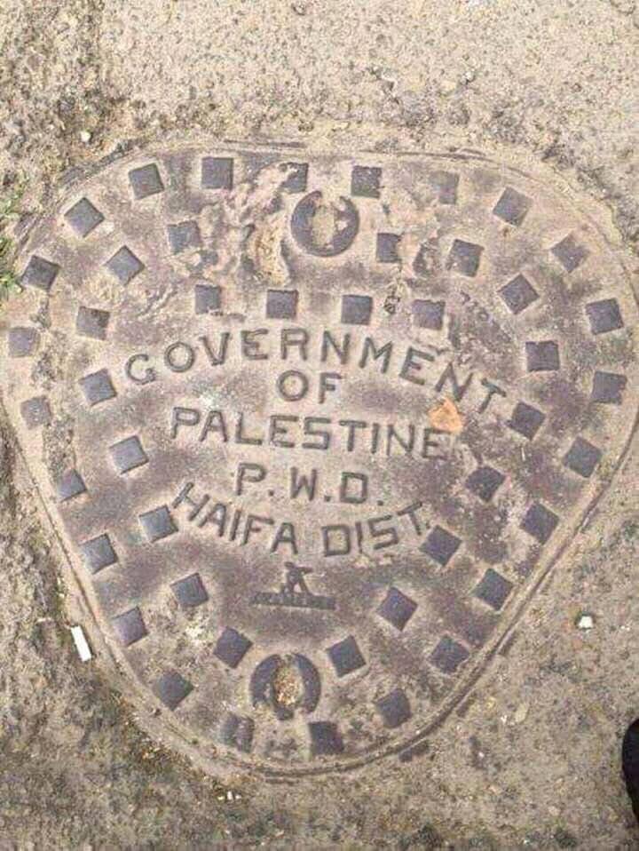 La plaque d'égout qui dit tout sur la vie des Juifs en Palestine