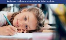 Kol Tov School cours de soutien à Créteil