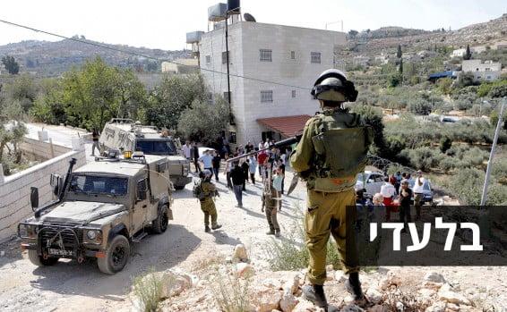 Israël: une unité d'anciens combattants pour lutter contre la violence à Jérusalem-Est