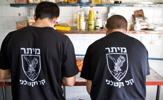 Israël: publication d'un guide à l'attention du soldat laïc