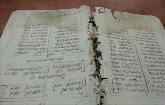 Manuscrits anciens qui pourraient être perdus pour toujours. (Photo: Tali Farkash)