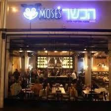 Moses à Tel Aviv