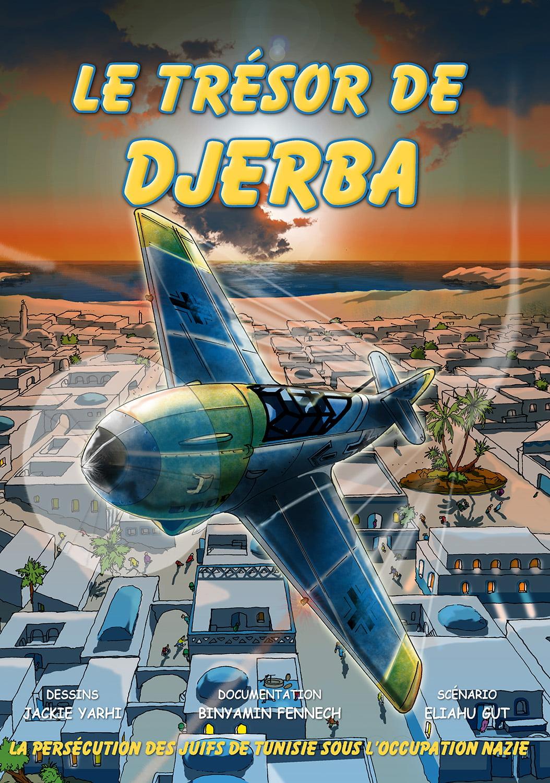 juifs de Djerba