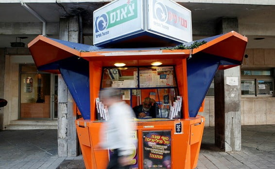 Israël: la loterie nationale recherche l'heureux gagnant de 3 millions de NIS