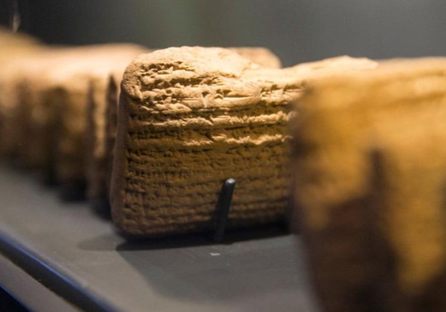 La traite des esclaves dans la Samarie Biblique