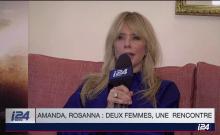 Rencontre avec Rosanna Arquette pour le film Holy Lands réalisé par Amanda Sthers. i24NEWS Français