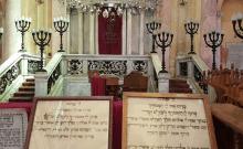 Alexandria synagogue