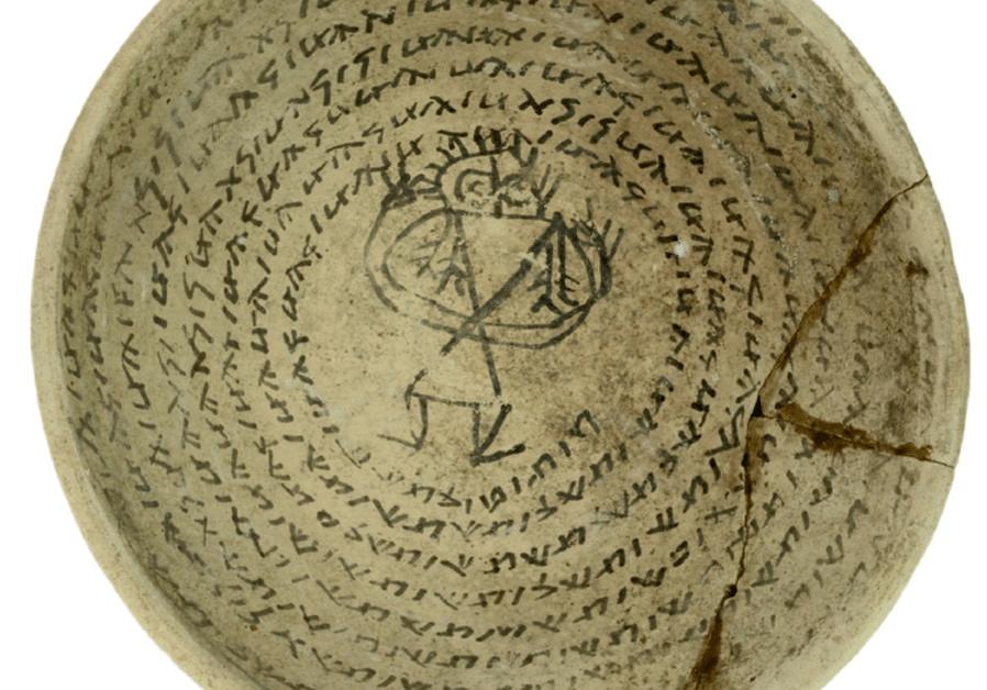 Bol antique magique pour éloigner les esprits et les démons