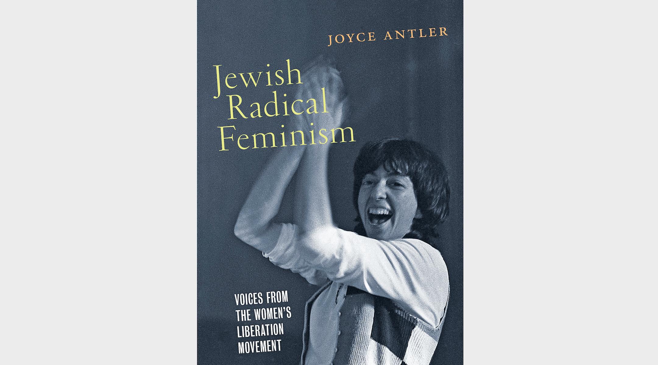 Mouvement juif et radical des femmes
