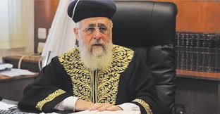 Rabbinat d'Israël