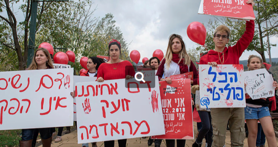 Israël: les manifestations féminines contre la violence domestique reprennent ce matin