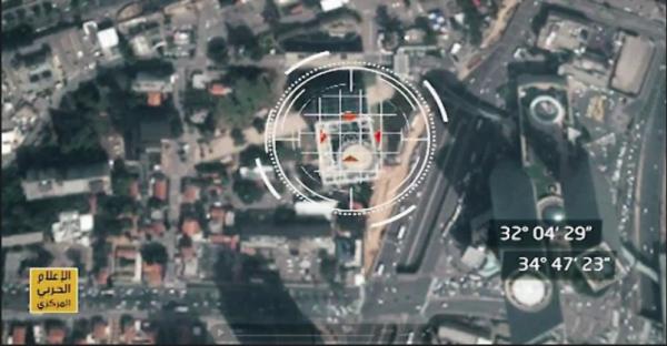 Image de la vidéo de propagande du Hezbollah