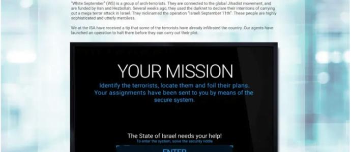 Israël: près d'un demi million de personnes ont relevé le défi technologique du Shin Beth