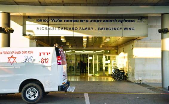 Israël: révolution dans le domaine des soins d'urgence du Magen David Adom