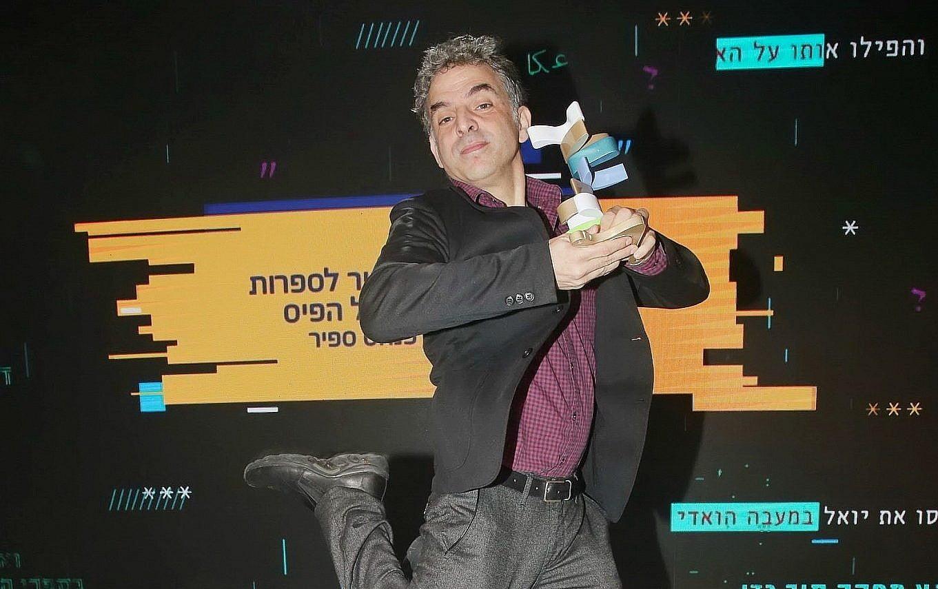 Etgar Keret, maître de la micro-fiction, lauréat du prix Sapir