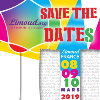 L'intérêt premier de Limoud réside dans la promotion de l'éducation et de la vie juive dans sa globalité et son pluralisme