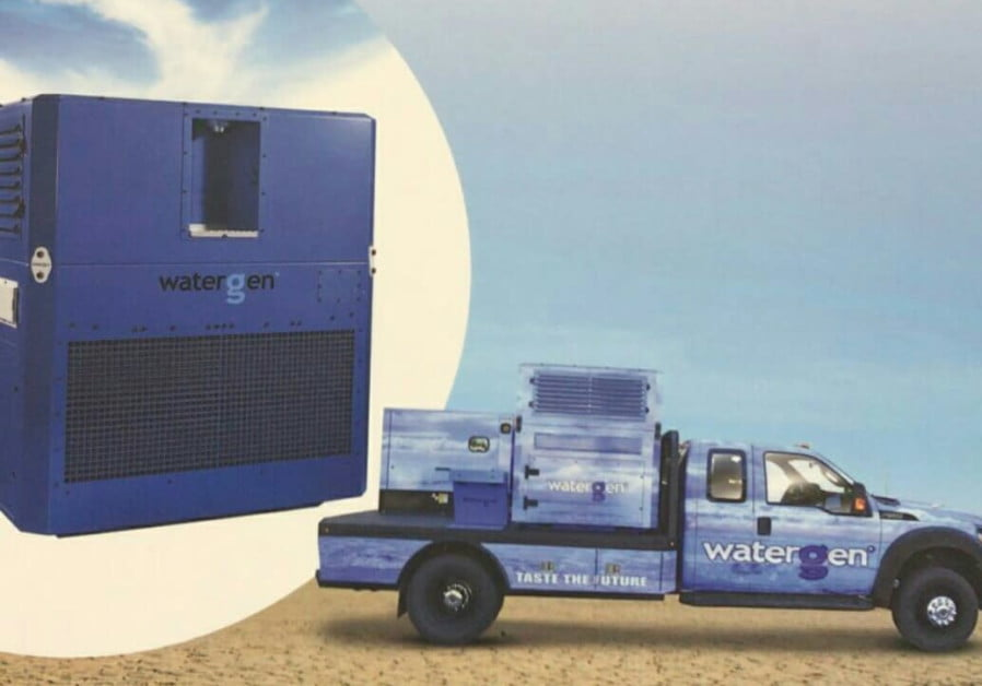 START-UP EXTRACTING WATER FROM AIR DEVELOPS DISASTER RESPONSE VEHICLE