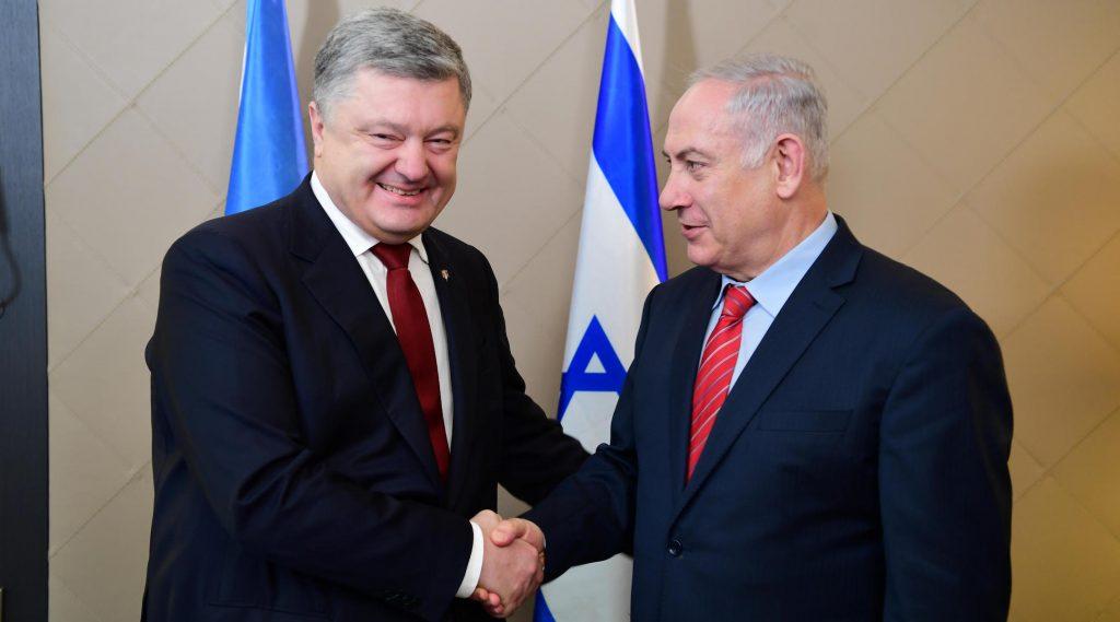 Le premier ministre israélien Benjamin Netanyahu rencontre le président ukrainien Petro Poroshenko, au Forum économique mondial, à Davos, en Suisse, le 24 janvier 2018. (Amos Ben Gershom/GPO)