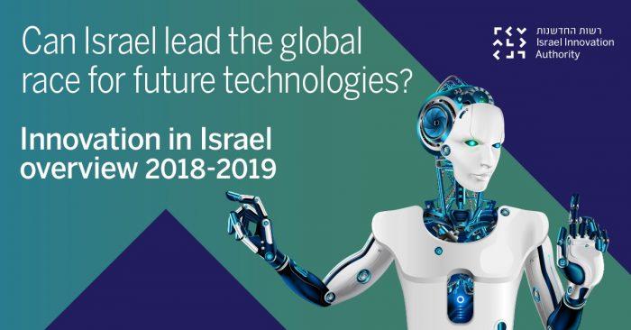 Israël peut-il rester en tête de la course au leadership technologique mondial?
