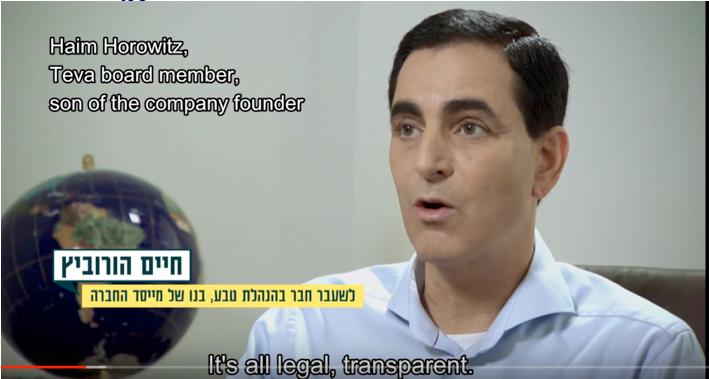 Ceci est fait en toute légalité et transparente, déclare Haim Horowitz du bureau de TEVA