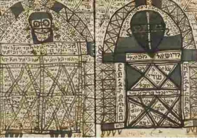 Le voyage d'une femme juive enceinte dans le monde des amulettes mystiques