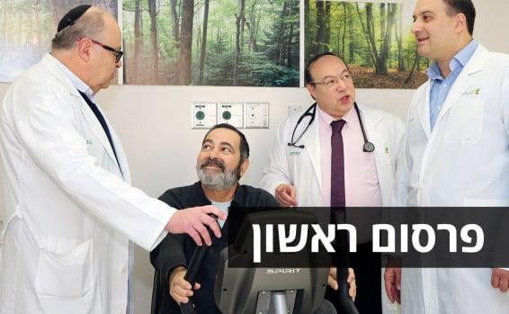 Un robot israélien procède avec succès à l'ablation d'un poumon