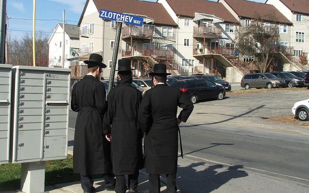 Hasidic Jews in Kiryas Joel in 2006.