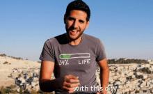 Nuseir Yassin a terminé son périple de 1000 jours à travers le monde