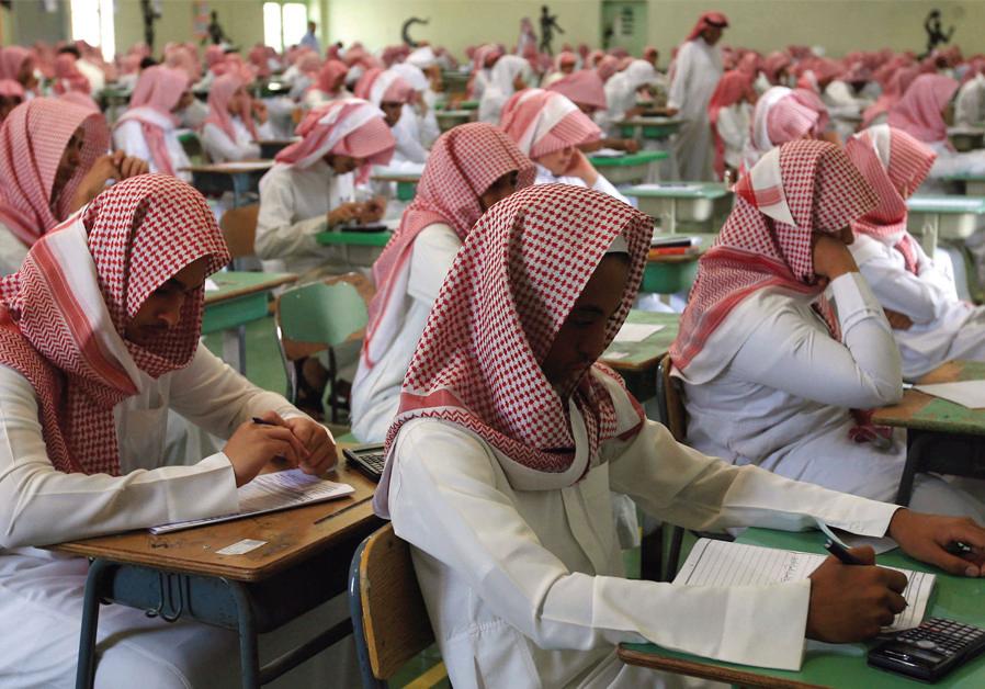La philosophie, voilée, en Arabie Saoudite