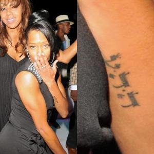 Tatouage de Regina King en hébreu