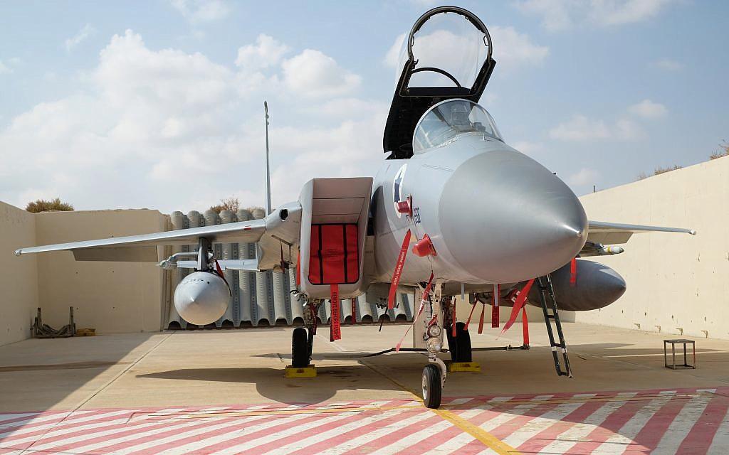 Un avion de combat F-15 de l'armée de l'air israélienne